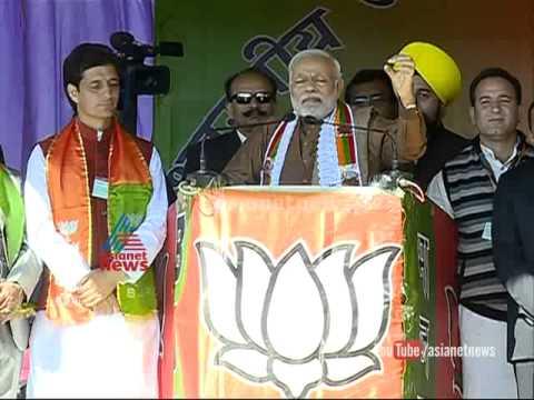 Jammu Kashmir Assembly Election Special story :Assembly Election 2014