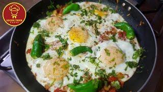Afghani Breakfast, Afghani Omelette, close to Shakshuka / Shakshouka recipe (English Subs)