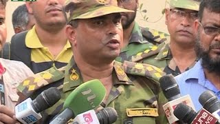 find the tanu killers   comilla cantonment   News & Current Affairs