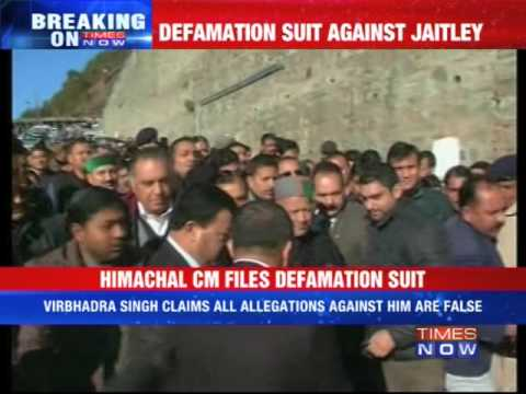 Himachal Pradesh Chief Minister Virbhadra Singh files defamation case