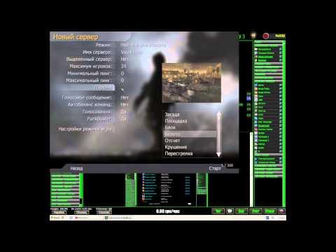 Как создать сервер cod4 multiplayer 17 - Биметалл Плюс
