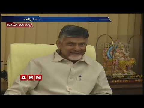 Public Point over Sonia Gandhi Telangana Election Campaign Part  1 ABN Telugu