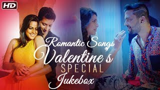 Valentine's Day Special Romantic Songs | Video Jukebox |  Latest Marathi Love Songs