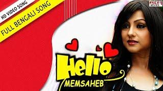 Move it Move it I Hello Memsaheb   Jeet and Priyanka Romantic song
