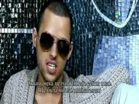 Alex Mica - Dalinda (official Video Hd) Бг. превод video