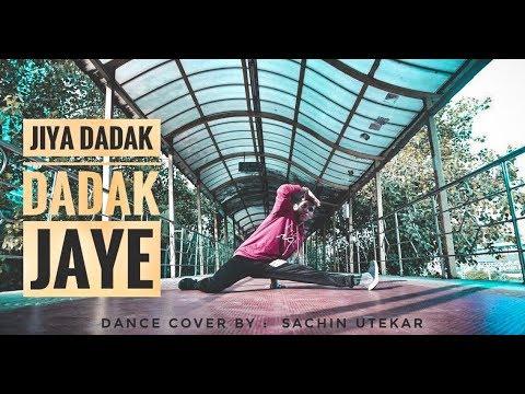 Jiya Dhadak Dhadak Jaye I Kalyug I Karan Nawani song I Rahat Fateh Ali Khan I Sachin Utekar