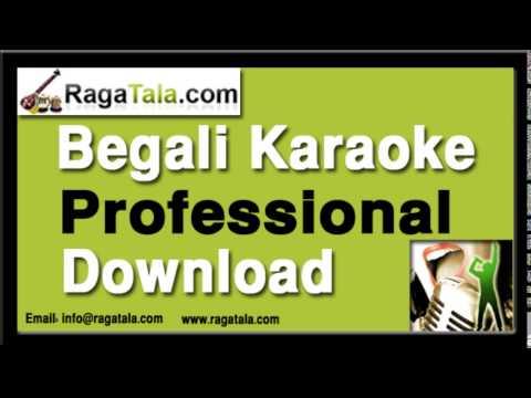Kaharba noi dadra bajao - Bangla Karaoke - Manna Dey