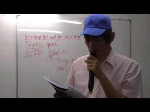 ติวสอบ ก. พ. ภาค ก ภาษาอังกฤษ : ตอนที่ 1 Pretest & Vocabs