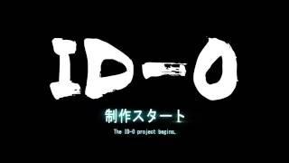オリジナルアニメーション「ID-0」特報