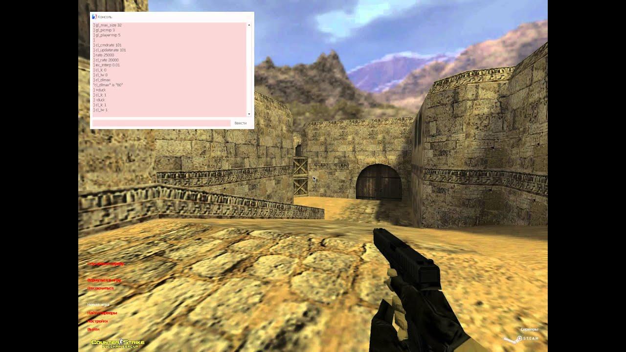 Скачать Counter-Strike: Source v34 » Статьи » 193
