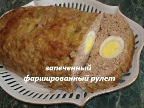 Рецепт блюд с фото салаты