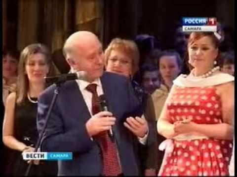 Самарская область отмечает 100 лет со дня рождения знаменитого композитора Аркадия Островского