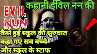 Story of evil nun | story of lost children in evil nun