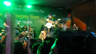 Ayub bacchu performed jnu campus