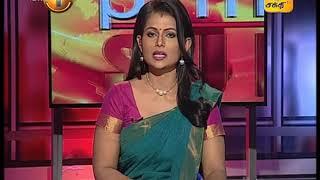 News 1st: Breakfast News Tamil | (18-07-2018)