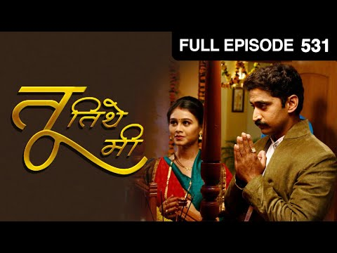Watch Tu Tithe Mi Episode 530 - December 07, 2013