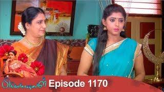 Priyamanaval Episode 1170, 15/11/18
