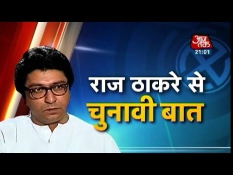Raj Thackeray on the 2014 Lok Sabha elections - Full Interview...