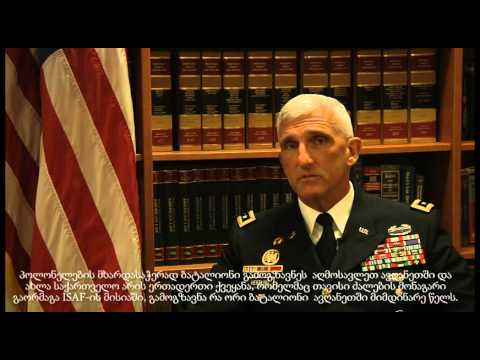 Lieutenant General Mark P. Hertling, Commanding General of the U.S. Army Europe