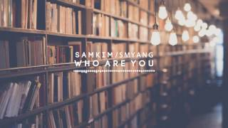 [Goblin 도깨비 OST] 샘김 (Sam Kim) - Who Are You - Piano Cover