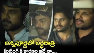 Tollywood Top Celebrities Secret Meeting At Annapurna Studio Over Pawan Kalyan Controversy