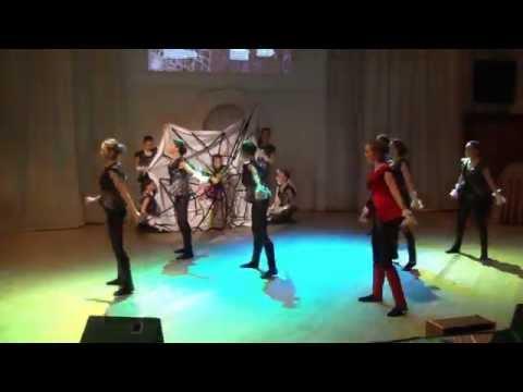 FreeStyle танцует Муху-Цокотуху