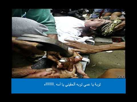 christian  blood ceremony part2طقوس عيد الفصح الدمويه