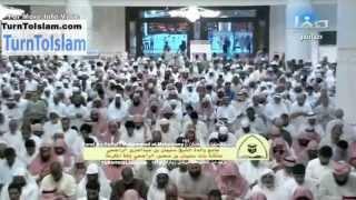 COMPLETE - Surat As-Saffat - Muhammed al-Mohaisany - Taraweeh Ramadan 1434 - 2013