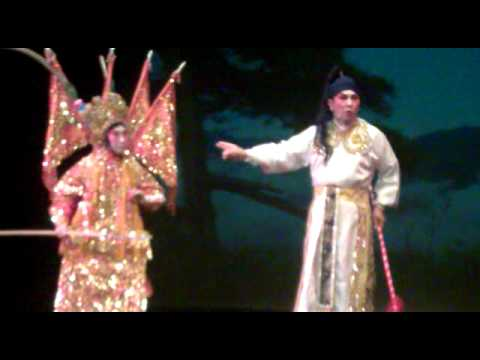 Bak Long Guan: Kam Sin Kiew & Sam Yip 2