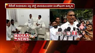 harish Rao about KTR and KTR Responsibilities as Party Working President