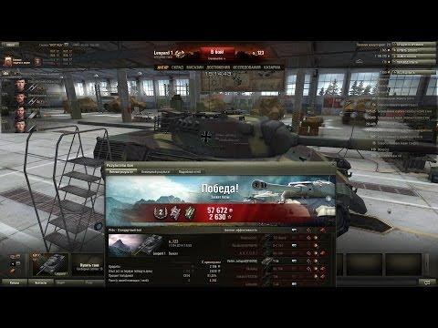 1-й бой на Лео1 или пжлста все сдавайтесь))... World of Tanks
