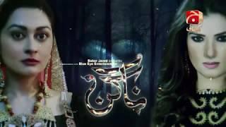 Download Pakistani Nagin Episode 30 Geo Kahani YouTube 3Gp Mp4