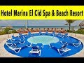 Hotel Marina El Cid Spa Beach Resort 2018 mp3