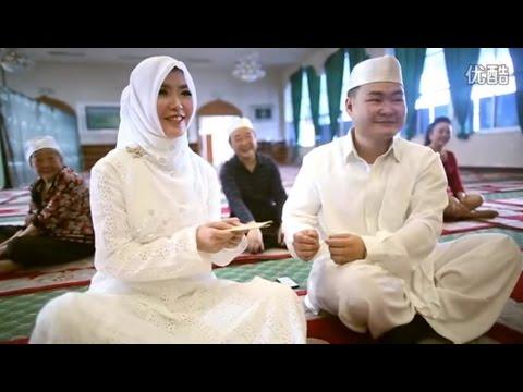 Chinese Muslim Wedding video