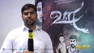 Ooo Team Speaks About The Short Film | Galatta Tamil