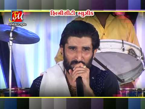 Maa Amba No Dewaano | Gujarati Live Garba Songs | Gaman Santhal,sarla Dave video