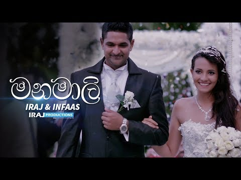 Iraj And Infaas - Manamali