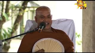 Hiru Dharma Pradeepaya - Dharma Sakachchawa | 2020- 03- 09
