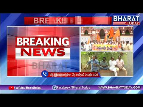 SC Cell Chairman Karne Srisailam Response Over Swami Paripoornananda House Arrest | Bharat Today
