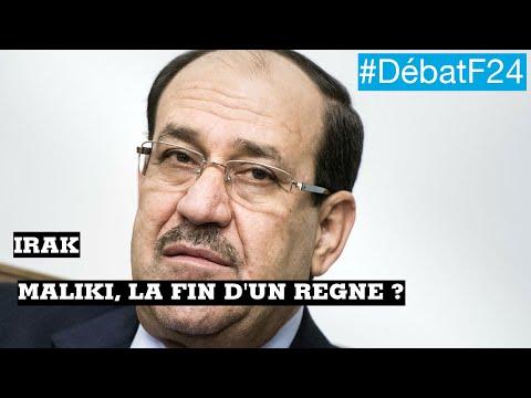 Crise politique en Irak : Nouri Al-Maliki, la fin d'un règne ? - #DébatF24