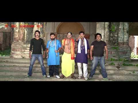 new maithili film (khurluchhi)