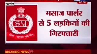 Sex racket running out of Gurgaon mall busted