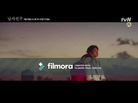 Saltnpaper - Take Me Into Your Arms (Girl Version) - 남자친구 OST