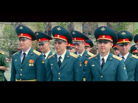 Казанское высшее военное командное училище