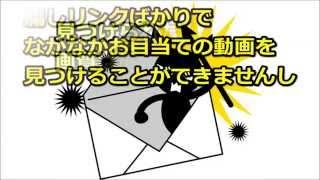 香山美桜動画[1]