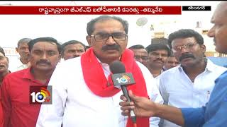 Face To Face With BLF convenor Tammineni Veerabhadram | Karimnagar