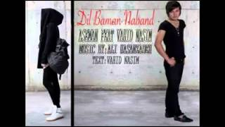 HAZARA SONG NEW 2014 vahid nasim aseman وحید نسیم آسمان