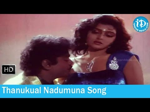 Rowdeelaku Rowdy Movie Songs - Thanukual Nadumuna Song - Vijayakanth - Bhanupriya video