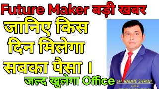Future Maker News Today | future Maker Latest News Today | Future Maker Latest Update |