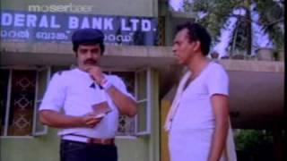 Arante Mulla Kochu Mulla - 9 Balachandra Menon, Lissy, Rohini Malayalam Movie (1984)
